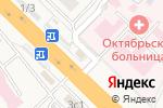 Схема проезда до компании Авто Корея 102 в Октябрьском