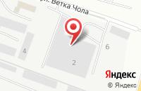 Схема проезда до компании Литвинов В.В в Череповце
