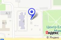 Схема проезда до компании ШКОЛА СРЕДНЕГО ОБЩЕГО ОБРАЗОВАНИЯ № 5 в Хотьково