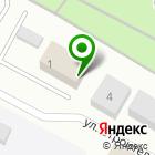 Местоположение компании Архитектурно-планировочное управление Московской области