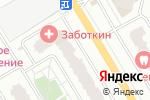 Схема проезда до компании Росгосстрах, ПАО в Щёлково