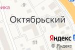 Схема проезда до компании Магия красоты в Октябрьском