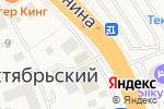 Схема проезда до компании Строймаркет в Октябрьском