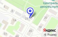 Схема проезда до компании СТРОИТЕЛЬНО-МОНТАЖНАЯ КОМПАНИЯ КОМСТРОЙ-1 в Щелково