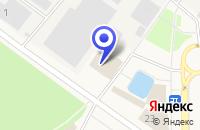 Схема проезда до компании МУ СПОРТИВНЫЙ КОМПЛЕКС ЭНЕРГИЯ в Хотьково