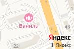 Схема проезда до компании Сервисный центр в Октябрьском