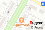 Схема проезда до компании Займ-Экспресс в Щёлково