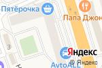 Схема проезда до компании Borodach в Октябрьском
