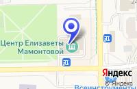 Схема проезда до компании ДЕТСКИЙ САД УЛЫБКА в Хотьково