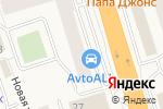 Схема проезда до компании 220-Вольт в Октябрьском