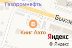 Схема проезда до компании Автомойка в Малаховке