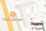 Схема проезда до компании НаРаЭль в Октябрьском
