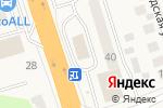 Схема проезда до компании МакАвто в Октябрьском