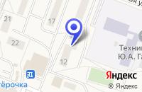 Схема проезда до компании ПРОДОВОЛЬСТВЕННЫЙ МАГАЗИН АМАЛЬТЕЯ в Красково