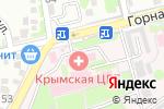 Схема проезда до компании Крымская городская больница в Крымске