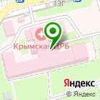 Местоположение компании Управление здравоохранения