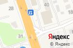 Схема проезда до компании Табачный капитан в Октябрьском