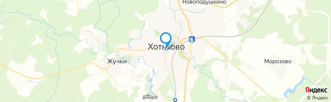 город Хотьково