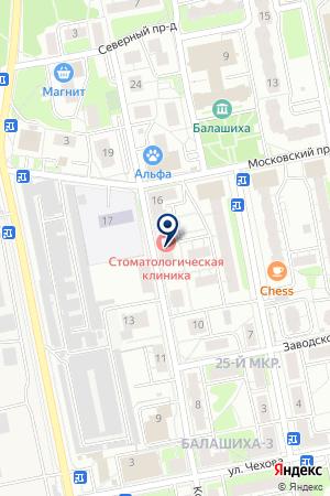 СТОМАТОЛОГИЧЕСКИЙ КАБИНЕТ КРЫЛОВ А.А. на карте Балашихи