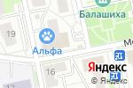 Схема проезда до компании Продуктовый магазин в Балашихе