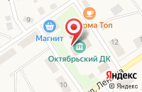 Схема проезда до компании Октябрьская сельская библиотека в Троицком