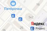 Схема проезда до компании Верный в Островцах