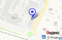 Схема проезда до компании ТФ ИНТЕРПЛАСТИК в Красково