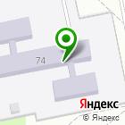 Местоположение компании Детский сад №31