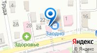 Компания Доктор на карте