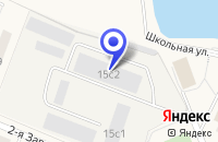 Схема проезда до компании ПРОИЗВОДСТВЕННАЯ ФИРМА КЛЕО в Красково