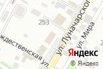 Схема проезда до компании Магазин Универсал в Крымске