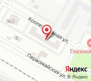 Администрация Щёлковского муниципального района Московской области