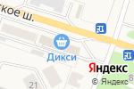 Схема проезда до компании RU-салют в Малаховке