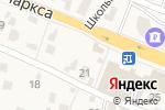 Схема проезда до компании Шиномонтажная мастерская на ул. Карла Маркса в Красково