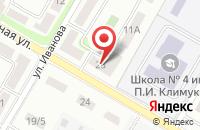 Схема проезда до компании Композит в Осеево
