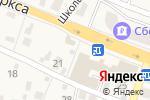 Схема проезда до компании Парикмахерская в Красково