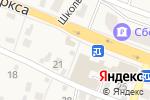 Схема проезда до компании Пункт приема металлолома в Красково