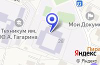 Схема проезда до компании КОРСАКОВСКАЯ ГИМНАЗИЯ № 56 в Красково