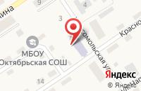 Схема проезда до компании Родничок в Троицком