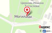 Схема проезда до компании МД-фит в Могильцах