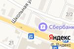 Схема проезда до компании Платежный терминал, Сбербанк, ПАО в Красково