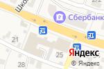 Схема проезда до компании Магазин цветов в Красково