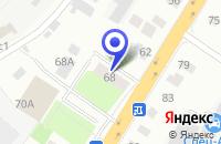 Схема проезда до компании ПРОИЗВОДСТВЕННОЕ ПРЕДПРИЯТИЕ ИГОЛС в Щелково