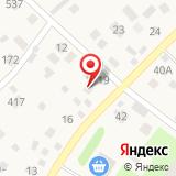 Администрация сельского поселения Константиновское