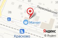 Схема проезда до компании Магнит в Красково