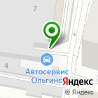 Местоположение компании Магазин автомасел и автозапчастей