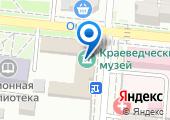 Крымский краеведческий музей на карте