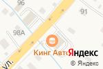 Схема проезда до компании Салюты Москвы в Медвежьих Озёрах