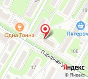 Щёлковский отдел Управления Федеральной службы государственной регистрации кадастра и картографии по Московской области