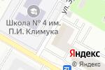 Схема проезда до компании Банкомат, Транскапиталбанк, ПАО в Щёлково
